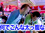 黄昏☆びんびん物語 #59 第30回 前半戦