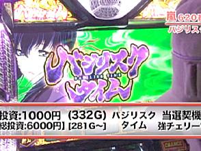 嵐・梅屋のスロッターズ☆ジャーニー #171 千葉県 後編