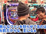ヒロシ・ヤングアワー #42 4匹でポン!