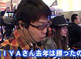 ヒロシ・ヤングアワー #43 NIYA「戦国パチスロ 花の慶次〜天に愛されし漢〜」
