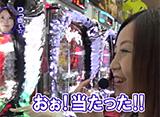 水瀬&りっきぃ☆のロックオン Withなるみん #86 埼玉県川口市