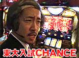 ガル憎・塾長のそれゆけ!サラもり物産株式会社 #1(前半戦)