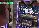 S-1 GRAND PRIX #233 第16シーズン 1回戦 Bブロック 前半戦