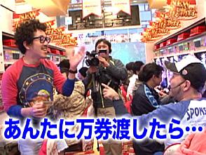 黄昏☆びんびん物語 #74 第37回 後半戦