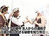 海賊王船長タック Season1 #11 第6回 前半戦