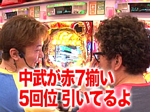 黄昏☆びんびん物語 #76 第38回 後半戦