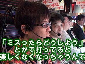 ヒロシ・ヤングアワー #61 佐々木真「クランキーコレクション」