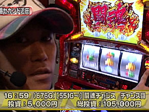 S-1 GRAND PRIX #240 第16シーズン 準決勝Bブロック 後半戦