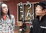 ういちとヒカルのおもスロい オッペン #5/#6