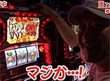 嵐・梅屋のスロッターズ☆ジャーニー #209 奈良県 後編