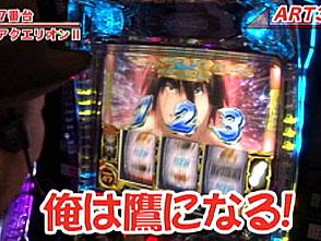 嵐・梅屋のスロッターズ☆ジャーニー #210 大阪府 前編