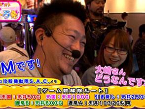 第一回ゲストは大崎一万発 #24 ななこ・閉店ちゃん