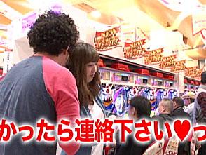 黄昏☆びんびん物語 #78 第39回 後半戦