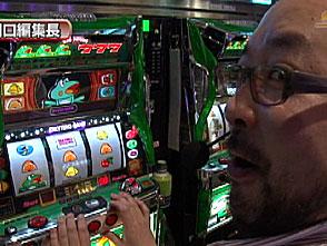 S-1 GRAND PRIX #243 第16シーズン EXTRA MATCH 関口編集長 vs からマヨ