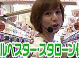 サイトセブンカップ #170 14シーズン カブトムシゆかり vs ビワコ(前半戦)