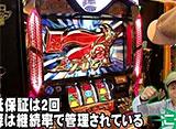 パチスロ必勝本777 #151「第10回バトルカップトーナメント」Aグループ1回戦
