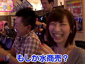 第一回ゲストは大崎一万発 #25 みさお