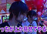 南まりかの唐突ドロップキック #43 梅屋シン