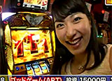 走れ!パチスロリーグ #1 木村魚拓 vs 由愛可奈(前半戦)