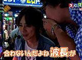 スロもんTAG #2 木村魚拓&イトシン vs 塾長&梅屋シン 2