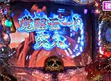 サイトセブンカップ #173 14シーズン バイク修次郎 vs ルナルナ☆(後半戦)