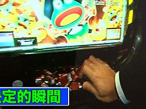 ガル憎・塾長のそれゆけ!サラもり物産株式会社 #16(後半戦)