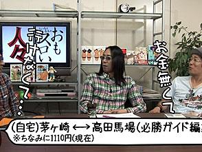 ういちとヒカルのおもスロい人々 #41 あかいこうじ(漫画家) 前編