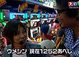 スロもんTAG #3 木村魚拓&イトシン vs 塾長&梅屋シン 3