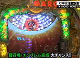 サイトセブンカップ #174 14シーズン チャーミー中元 vs しおねえ(前半戦)