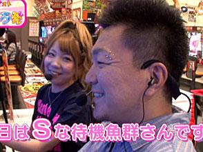 第一回ゲストは大崎一万発 #26 ななっぺ
