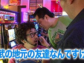 黄昏☆びんびん物語 #80 第40回 後半戦