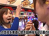 南まりかの唐突ドロップキック #44 かおりっきぃ☆