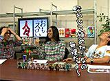 ういちとヒカルのおもスロい人々 #42 あかいこうじ(漫画家) 後編