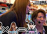 サイトセブンカップ #175 14シーズン チャーミー中元 vs しおねえ(後半戦)