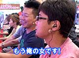 ヒロシ・ヤングアワー #71 大崎一万発「CRラブ嬢プラス 今夜も、ご延長の方はいかがなさいますか?」