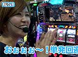 レディースバトル〜二階堂が挑戦〜 #135 青山りょう&しおねえ(前半戦)