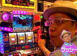パチスロ必勝本777 #153「第10回バトルカップトーナメント」準決勝