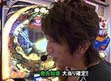 サイトセブンカップ #176 14シーズン ゼットン大木 vs 守山有人(前半戦)