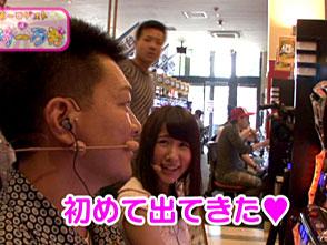 第一回ゲストは大崎一万発 #27 水崎綾
