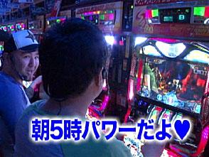 黄昏☆びんびん物語 #81 第41回 前半戦