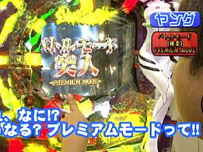 ヒロシ・ヤングアワー #72 奈良崎コロスケ「CRヱヴァンゲリヲン8」