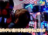スロもんTAG #6 木村魚拓&ルーキー酒井 vs 塾長&チャーミー中元 2