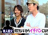 サイトセブンカップ #177 14シーズン ゼットン大木 vs 守山有人(後半戦)