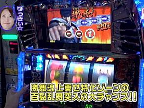水瀬&りっきぃ☆のロックオン Withなるみん #97 東京都八王子市