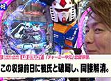 レディースバトル〜二階堂が挑戦〜 #136 青山りょう&しおねえ(後半戦)