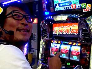 スロもんTAG #7 木村魚拓&ルーキー酒井 vs 塾長&チャーミー中元 3