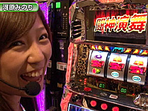 S-1 GRAND PRIX #252 第17シーズン 準決勝Bブロック 前半戦