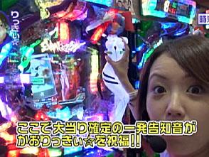 水瀬&りっきぃ☆のロックオン Withなるみん #98 大阪府大阪市