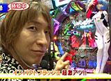 パチマガMEGAWARS XX 第十二章 #11 優勝決定戦