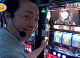 スロもんTAG #10 木村魚拓&塾長 vs 中武一日二膳&八百屋コカツ 2